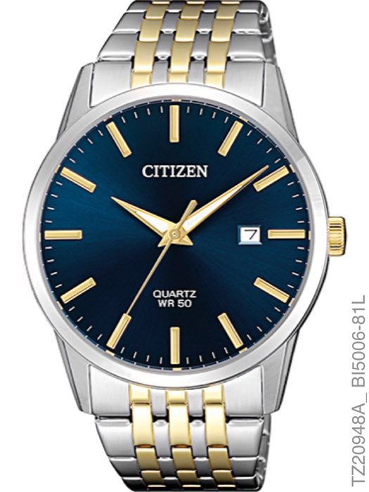 Relógio Masculino Citizen TZ20948A Prata Fundo Azul Escuro