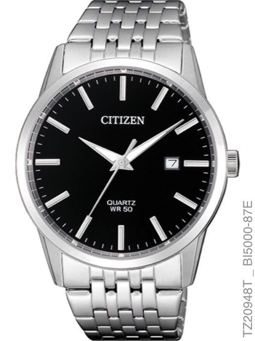 Relógio Masculino Citizen Tz20948t Aço Inoxidável Prata