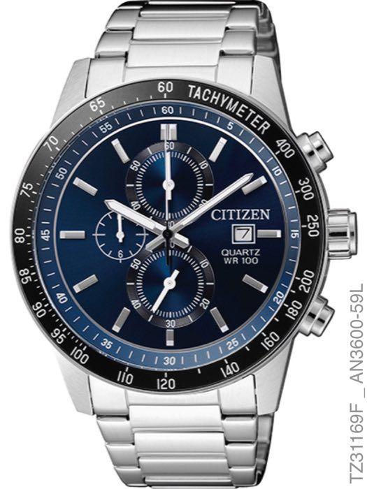 Relógio Masculino Citizen TZ31169F Cronografo Aço Inoxidável Prata