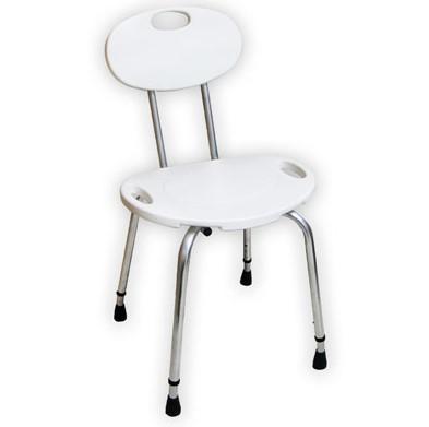 Cadeira Para Banho Com Encosto Branco Mebuki