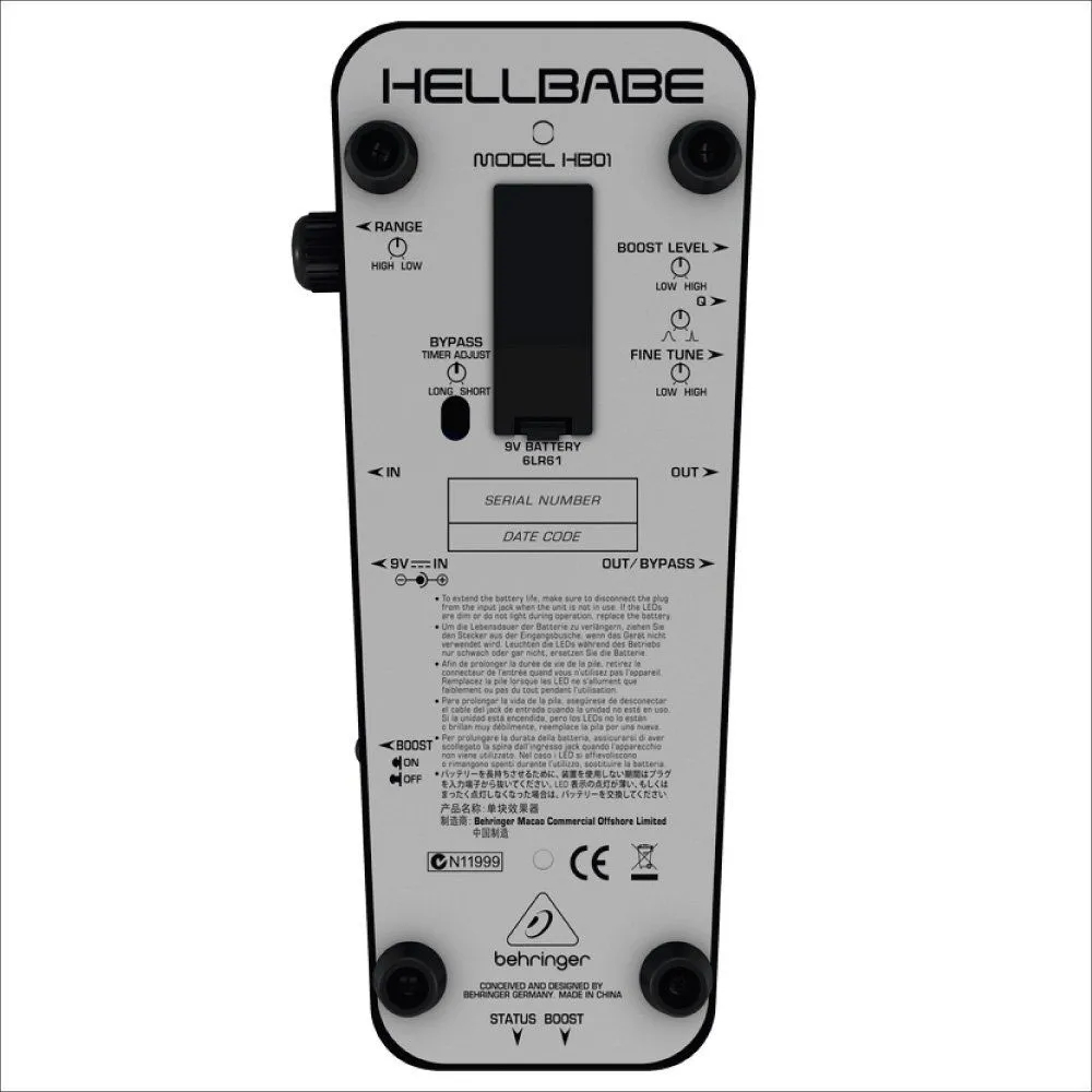 Pedal Wah Wah para guitarra - HB01 - Behringer