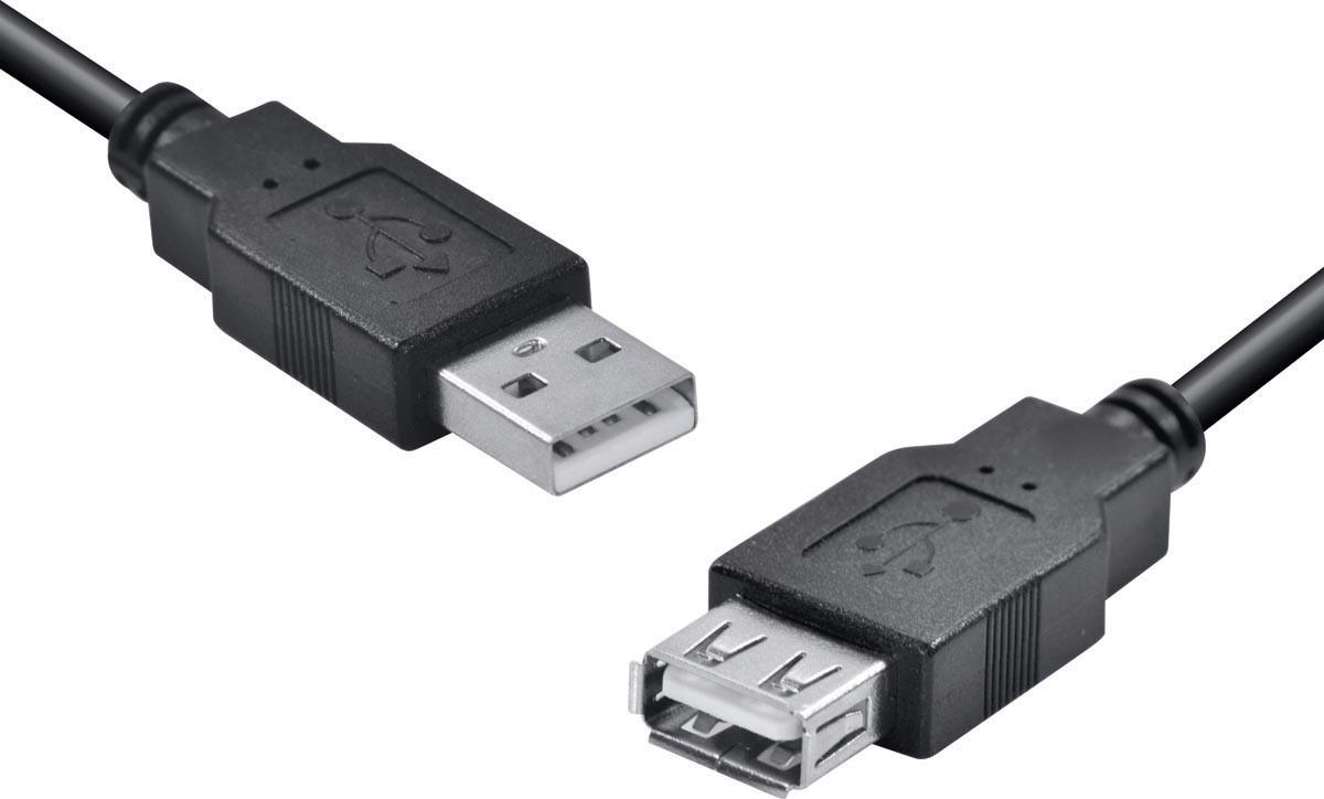 CABO USB A MACHO X USB A FÊMEA 2.0 - 5M EXTENSOR - UAMAF-5 - PC / 10