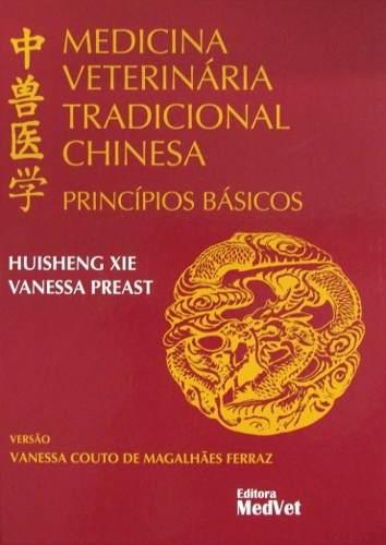Livro Medicina Veterinária Tradicional Chinesa