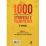 Livro 1000 Perguntas E Respostas Comentda Em Ortopedia E Traumato
