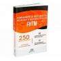 250 Quest Fundamentos Históricos Teóricos E Metodológ Fhtm