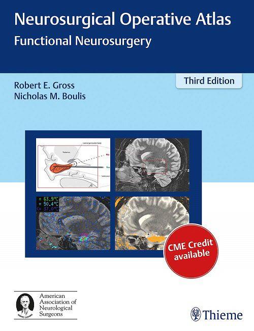 Livro Neurosurgical Operative Atlas