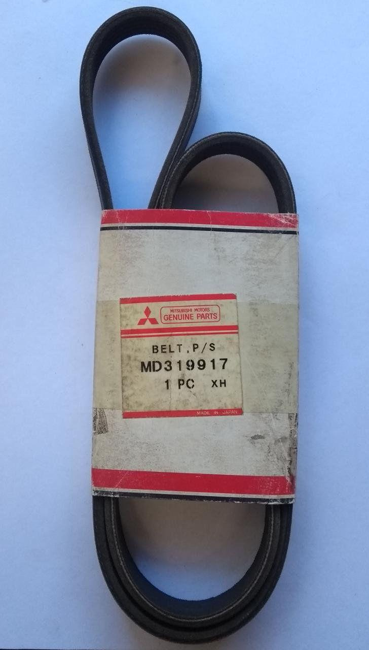 Correia V Md319917 Direção Hidraulica Lancer 96/01