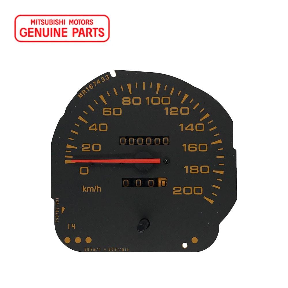 Relógio Velocímetro Pajero GLS 1990/1997 MR167433