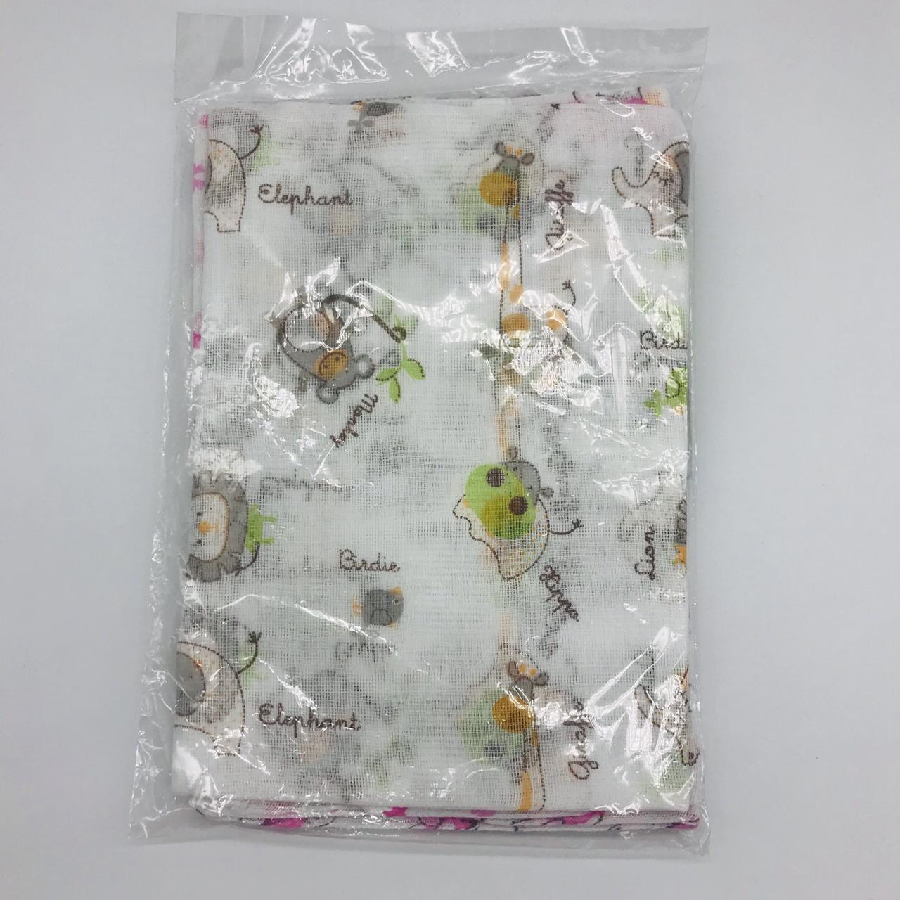 Toalha Fralda 65cm x 1,10cm 3 Und Com 2 Estampas - Parapipi Minasrey Ref 1040