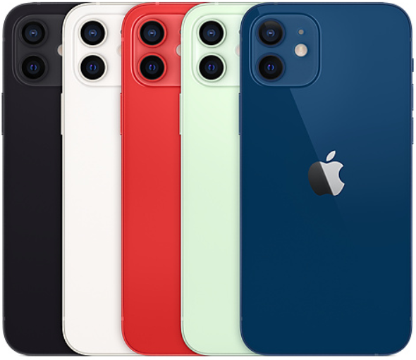 iPhone 12 64GB iOS 5G Wi-Fi Tela 6.1