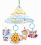 Cabana Infantil e Tapete de Atividade Musical Azul - Color Baby
