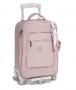 Kit mala de maternidade com rodinha, bolsa e mochila flora - Masterbag Baby