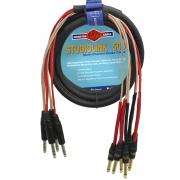 Multicabo 8 vias P10 TS X TRS Monster Cable SL500-S8-SR-3