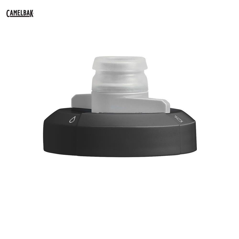 GARRAFA CAMELBAK PODIUM CINZA 2019 620 ML