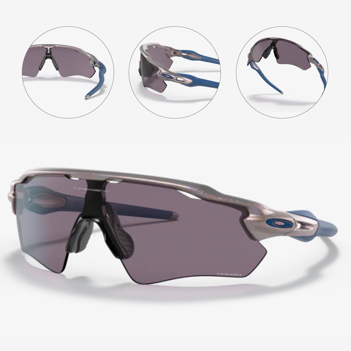 Oculos Para Ciclismo Oakley Radar Ev Path Holografico Com Lente Prizm Cinza Escura