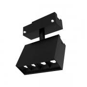 Pendente para Embutir LED Newline EM0391LED3 4W 4 Fachos Direcionáeis 10º 3000K Bivolt 110x135x40mm