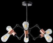 Pendente Casual Light Quality QPD1368 Torch 6L E27 Ø440x175mm Cobre/Preto