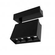 Plafon de Sobrepor LED Newline Track PL0393LED3 4 Direcionáveis Facho 24º 4W 3000K Bivolt 110x135x40mm