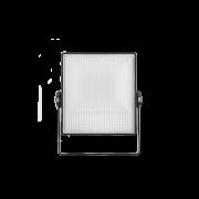 Projetor LED Stella STH7741/65 Vertical 10W 6500K IP65 Bivolt 27x117x138mm - Preto