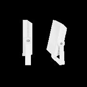 Projetor LED Stella STH7761/65 Vert 10W 6500K IP65 Bivolt 27x117x138mm - Branco