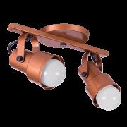 Spot Canopla Sobrepor Incolustre 703.23 Inval 2L PAR20 E27 Ø75x115mm Cobre