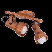 Spot Canopla Sobrepor Incolustre 703.31 Inval 2L PAR20 E27 Ø85x130mm Preto