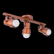 Spot Canopla Sobrepor Incolustre 703.43  Inval 3L PAR20 E27 Ø75x115mm Cobre