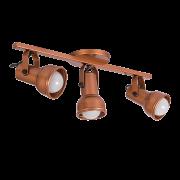 Spot Canopla Sobrepor Incolustre 703.52 Inval 3L PAR20 E27 Ø85x130mm Marrom
