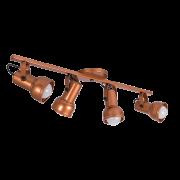 Spot Canopla Sobrepor Incolustre 703.73 Inval 4L PAR20 E27 Ø85x130mm Cobre