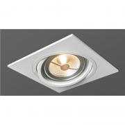 Spot Embutir Opus HM39022 Face Plana 1L AR111 GU10 Bivolt IP20 168x168x40mm