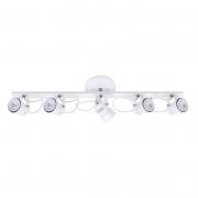 Spot Itamonte 1142/5T-PR Spots 5L GU10 MR16 150x910x155mm Prata