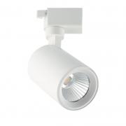 Spot Para Trilho Bella DL143B10 Neo 10W 2700K IP20 100x60x142mm - Branco