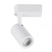 Spot Para Trilho Bella DL143B5 Neo 5W 2700K IP20 86x43x104mm - Branco