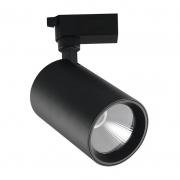 Spot Para Trilho Bella DL143P10 Neo 10W 2700K IP20 100x60x142mm - Preto