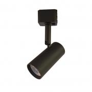 Spot para Trilho Starlux ZTL016-BK Titan 1L GU10 MR16 Ø53x80mm - Preto
