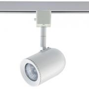 Spot Pharos Bella Para Trilho DL034B-OUTLET 1L Dicróica/PAR16 GU10 Branco