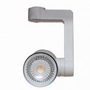 Spot SkyLight SKY-010BR Versatile 1L MR16 - Branco