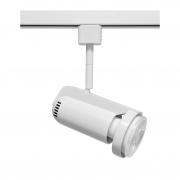 Spot Para Trilho Eletrificado Stella SD1070BR PAR20 1L E27 PAR20 128x155mm - Branco