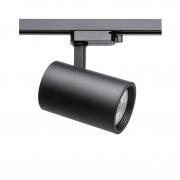 Spot Para Trilho Eletrificado Stella SD1720PTO Zylinder 1L E27 PAR20 133x141mm - Preto