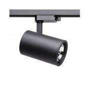 Spot Para Trilho Eletrificado Stella SD1740PTO Zylinder 1L AR70 GU10 133x141mm - Preto