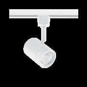 Spot LED Para Trilho Eletrificado Stella SD1805BR/30 7W 3000K 38G Bivolt 85x149mm - Branco