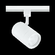 Spot LED Para Trilho Eletrificado Stella SD1810BR/30 14W 3000K 38G Bivolt 135x175mm - Branco