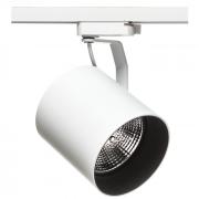 Spot Para Trilho Eletrificado Stella SD1980BR Flow 1L AR111 GU10 130x188mm - Branco