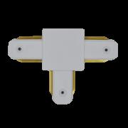 "Trilho Eletrificado BLight BL6010 Conector Emenda ""T"" Branco"