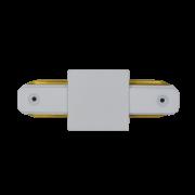 Trilho Eletrificado Furlight FL3006 Conector I Branco
