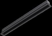 Trilho Embutir Magnético Romalux 30038 Mini 2M Preto
