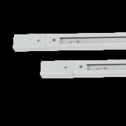 Trilho Romalux 30012 2M Branco