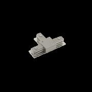 """Conexão """"T"""" Para Trilho Eletrificado Sobrepor Stella SD1045ST - Satin Silver"""
