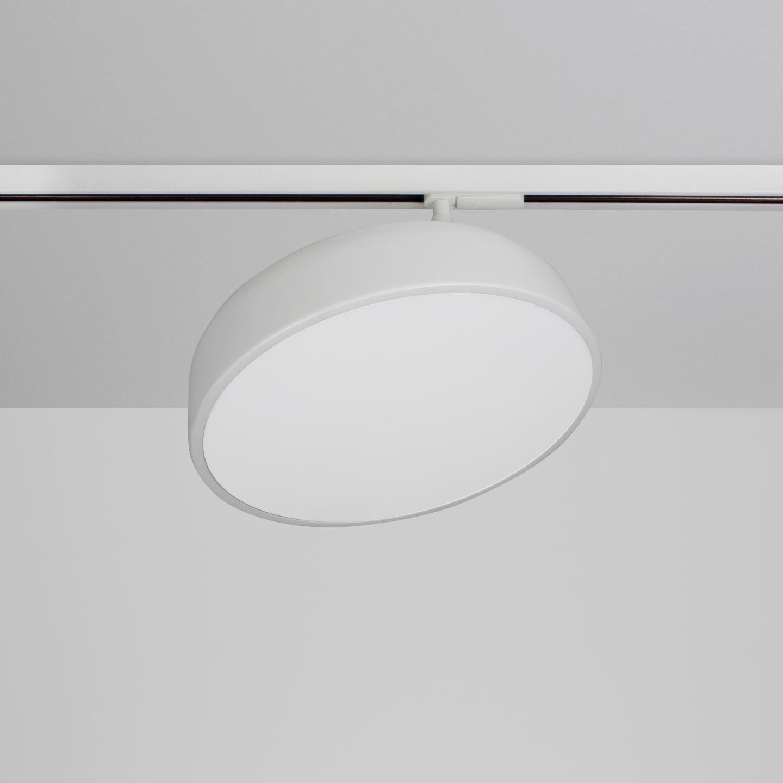 Plafon Trilho Eletrificado Newline 160AB Victoria C/ Adaptador Branco 1L E27 Ø290x95mm