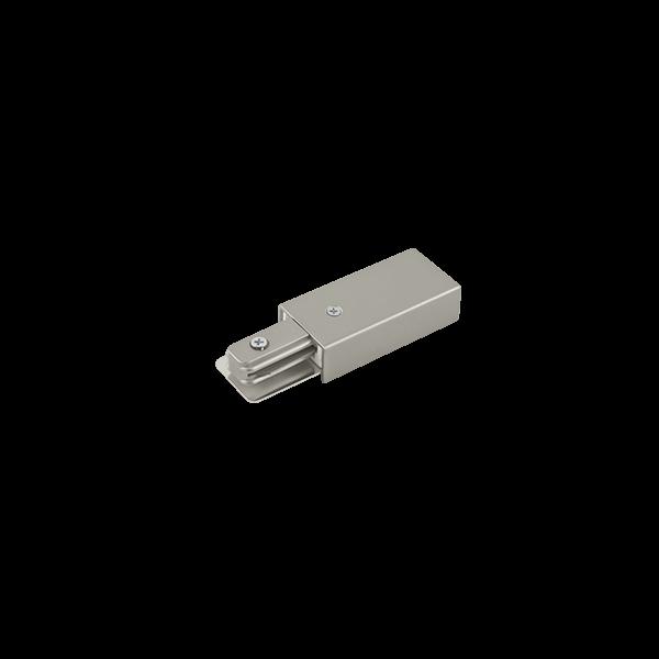 Alimentador Para Trilho Eletrificado Sobrepor Stella SD1046ST - Satin Silver
